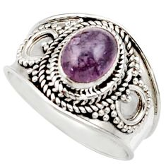 Clearance Sale- 2.14cts natural pink tourmaline 925 silver solitaire ring jewelry size 7 d36122