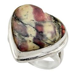 Natural porcelain jasper (sci fi) 925 silver solitaire ring size 6.5 r28655