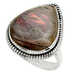16.79cts natural porcelain jasper (sci fi) silver solitaire ring size 9.5 r28630