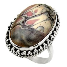 21.64cts natural porcelain jasper (sci fi) silver solitaire ring size 7.5 r28635