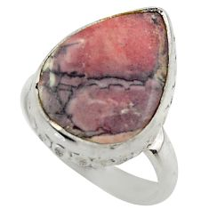 12.48cts natural porcelain jasper (sci fi) silver solitaire ring size 7.5 r28636