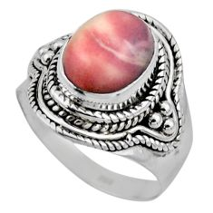 4.25cts natural porcelain jasper (sci fi) silver solitaire ring size 6.5 r53533