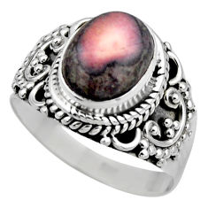 4.07cts natural porcelain jasper (sci fi) silver solitaire ring size 6.5 r53534