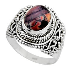 4.38cts natural porcelain jasper (sci fi) silver solitaire ring size 6.5 r53538