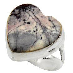 14.98cts natural porcelain jasper (sci fi) silver solitaire ring size 7 r28637