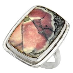 17.11cts natural porcelain jasper (sci fi) silver solitaire ring size 9 r28631