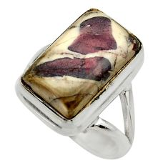 10.57cts natural porcelain jasper 925 silver solitaire ring size 7.5 r28654