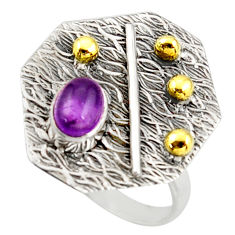 1.51cts natural purple amethyst 925 silver 14k gold solitaire ring size 9 r37324