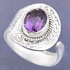 4.07cts natural purple amethyst 925 silver adjustable ring jewelry size 9 r54782