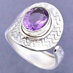 4.28cts natural purple amethyst 925 silver adjustable ring size 8.5 r54783