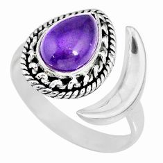 2.83cts natural purple amethyst 925 silver moon ring size 7.5 r89776