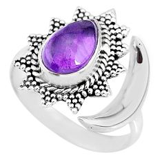 2.93cts natural purple amethyst 925 silver moon ring size 9.5 r89824