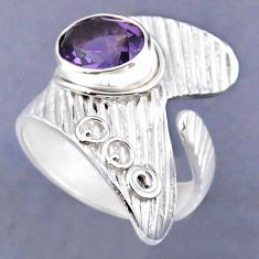 4.42cts natural purple amethyst 925 silver adjustable ring size 7 r54843