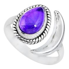 2.58cts natural purple amethyst 925 silver adjustable moon ring size 8 r89654