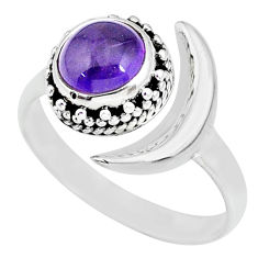 3.06cts natural purple amethyst 925 silver adjustable moon ring size 8 r89795