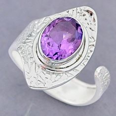 4.05cts natural purple amethyst 925 silver adjustable ring size 8 r90522