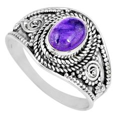 2.09cts natural purple amethyst 925 silver oval solitaire ring size 9 r58561