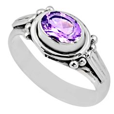 1.51cts natural purple amethyst 925 silver solitaire ring jewelry size 6 r54403