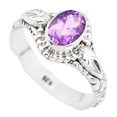 1.47cts natural purple amethyst 925 silver solitaire ring jewelry size 6 r85552