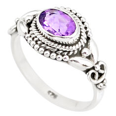 1.52cts natural purple amethyst 925 silver solitaire ring jewelry size 6 r85572