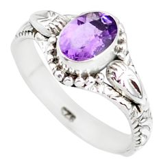 1.49cts natural purple amethyst 925 silver solitaire ring jewelry size 6 r85573