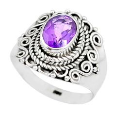 2.08cts natural purple amethyst 925 silver solitaire ring jewelry size 6 r87052