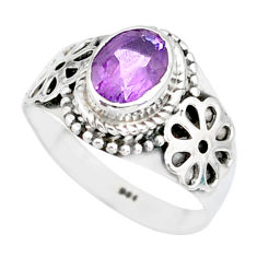 1.96cts natural purple amethyst 925 silver solitaire ring jewelry size 6 r87053
