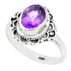 2.23cts natural purple amethyst 925 silver solitaire ring jewelry size 6 r87058