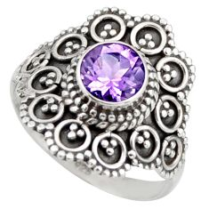 1.48cts natural purple amethyst 925 silver solitaire ring jewelry size 7 d46463