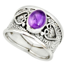 2.12cts natural purple amethyst 925 silver solitaire ring jewelry size 7 r34604