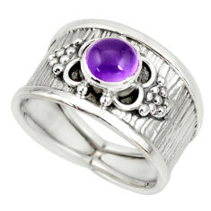 1.41cts natural purple amethyst 925 silver solitaire ring jewelry size 7 r34642
