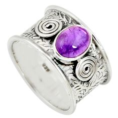 2.13cts natural purple amethyst 925 silver solitaire ring jewelry size 7 r34692