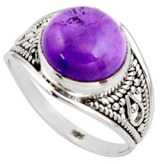 4.91cts natural purple amethyst 925 silver solitaire ring jewelry size 7 r35421