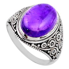 6.82cts natural purple amethyst 925 silver solitaire ring jewelry size 7 r54621