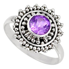 1.30cts natural purple amethyst 925 silver solitaire ring jewelry size 7 r58162