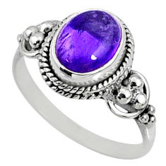 3.12cts natural purple amethyst 925 silver solitaire ring jewelry size 7 r64805