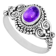 1.56cts natural purple amethyst 925 silver solitaire ring jewelry size 7 r64923