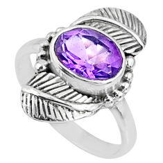 4.01cts natural purple amethyst 925 silver solitaire ring jewelry size 7 r67302