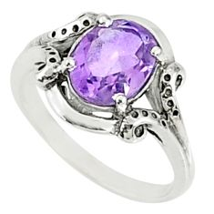 3.13cts natural purple amethyst 925 silver solitaire ring jewelry size 7 r68602