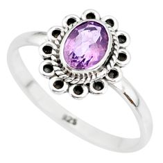 1.58cts natural purple amethyst 925 silver solitaire ring jewelry size 7 r85577