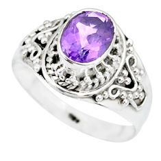 2.09cts natural purple amethyst 925 silver solitaire ring jewelry size 7 r87043