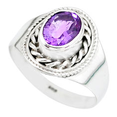 2.42cts natural purple amethyst 925 silver solitaire ring jewelry size 7 r87056