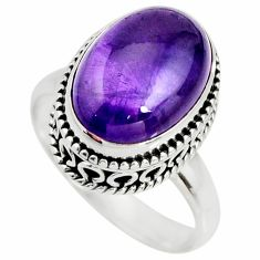 6.48cts natural purple amethyst 925 silver solitaire ring jewelry size 8 r26323