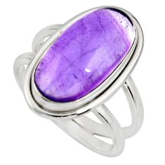 6.33cts natural purple amethyst 925 silver solitaire ring jewelry size 8 r27296