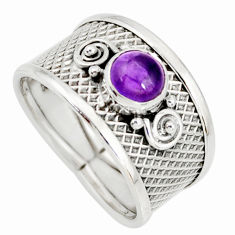 1.34cts natural purple amethyst 925 silver solitaire ring jewelry size 8 r34674