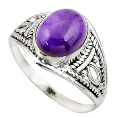 3.23cts natural purple amethyst 925 silver solitaire ring jewelry size 8 r35481