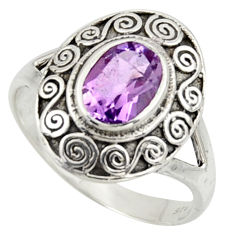 2.01cts natural purple amethyst 925 silver solitaire ring jewelry size 8 r40932