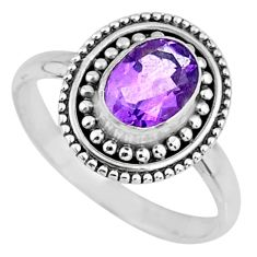 2.12cts natural purple amethyst 925 silver solitaire ring jewelry size 8 r57424