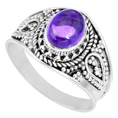 1.96cts natural purple amethyst 925 silver solitaire ring jewelry size 8 r58566