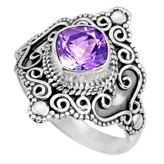 2.34cts natural purple amethyst 925 silver solitaire ring jewelry size 8 r61061